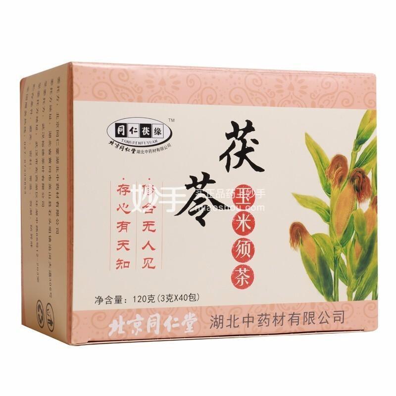 北京同仁堂   茯苓玉米须茶  120g