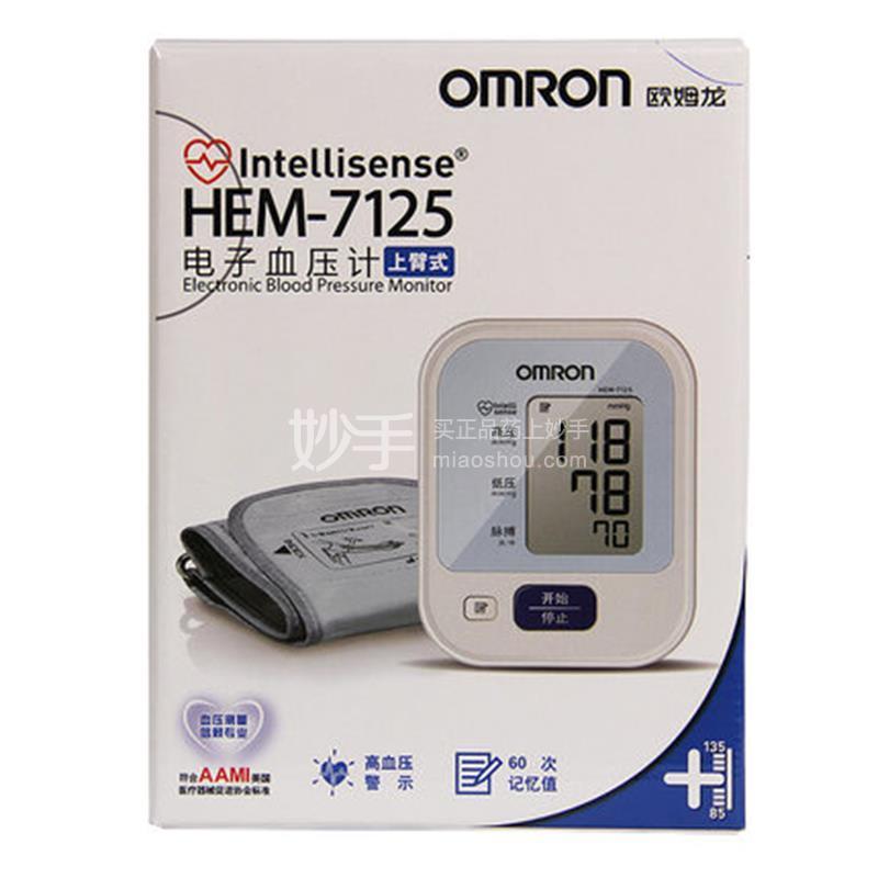 欧姆龙 电子血压计 HEM-7125