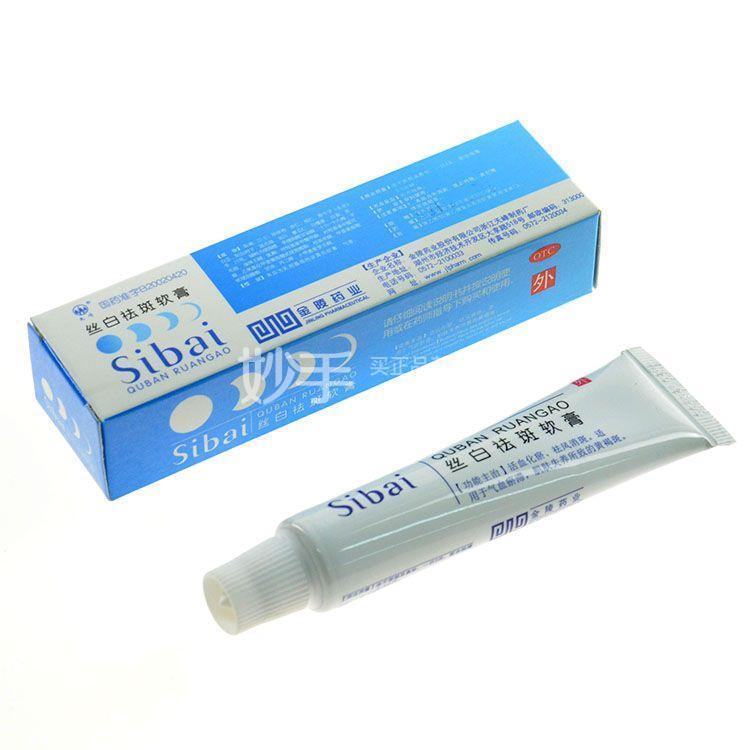 天峰 丝白祛斑软膏 20g