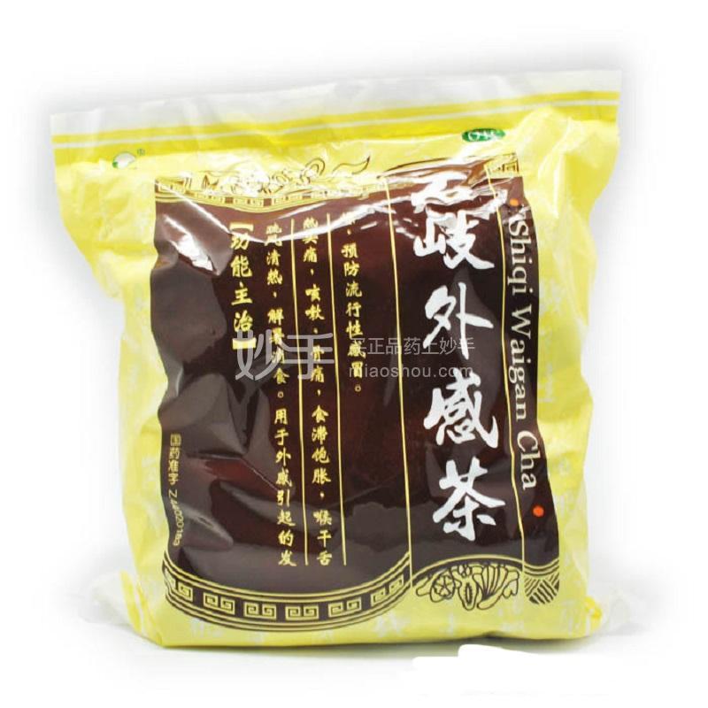 恒生 石岐外感茶 65g