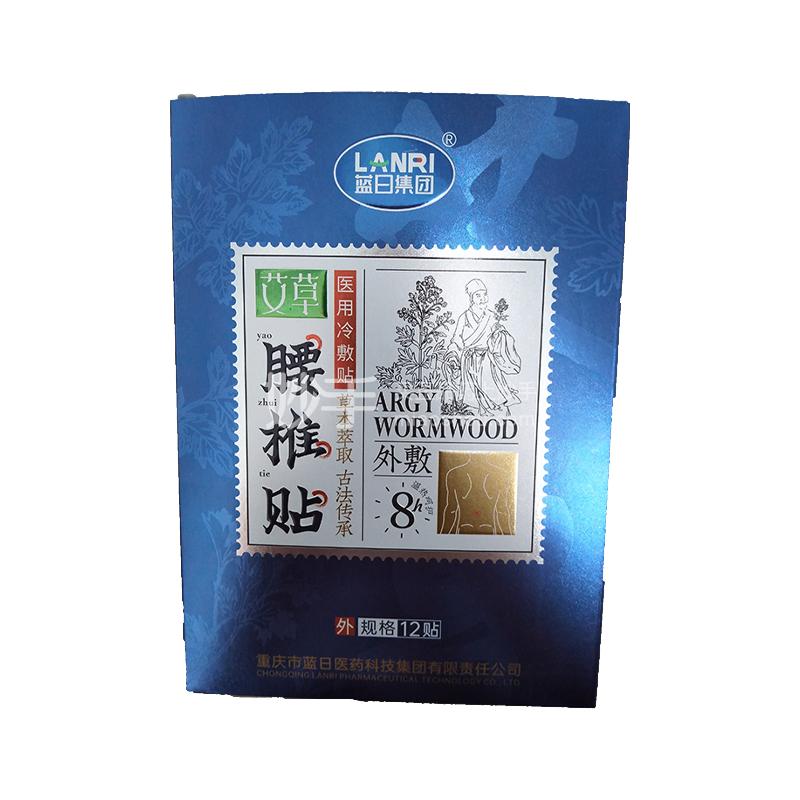蓝日集团 医用冷敷贴(艾草腰椎贴) 95mm*140mm*12贴