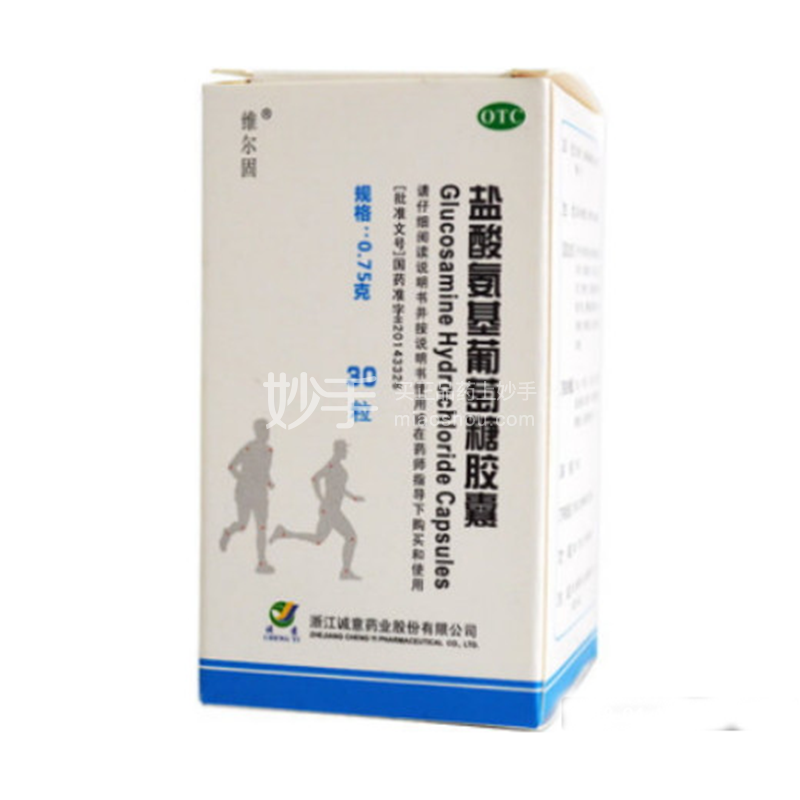 维尔固 盐酸氨基葡萄糖胶囊 0.75g*30粒