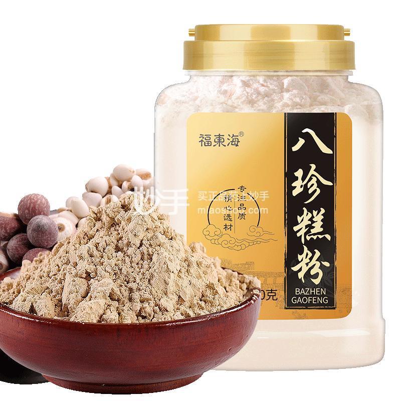【福东海】八珍糕粉 600克 罐装