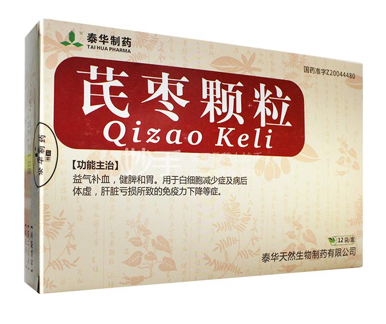 【泰华制药】芪枣颗粒 15g*12袋