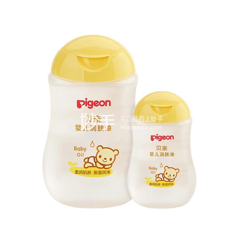 贝亲婴儿润肤油100ML+贝亲婴儿润肤油200ML