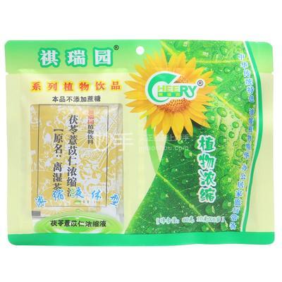 祺瑞园 茯苓薏苡仁浓缩液 10g*6袋