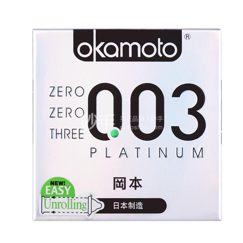 冈本 天然胶乳橡胶避孕套0.03白金超薄 3片