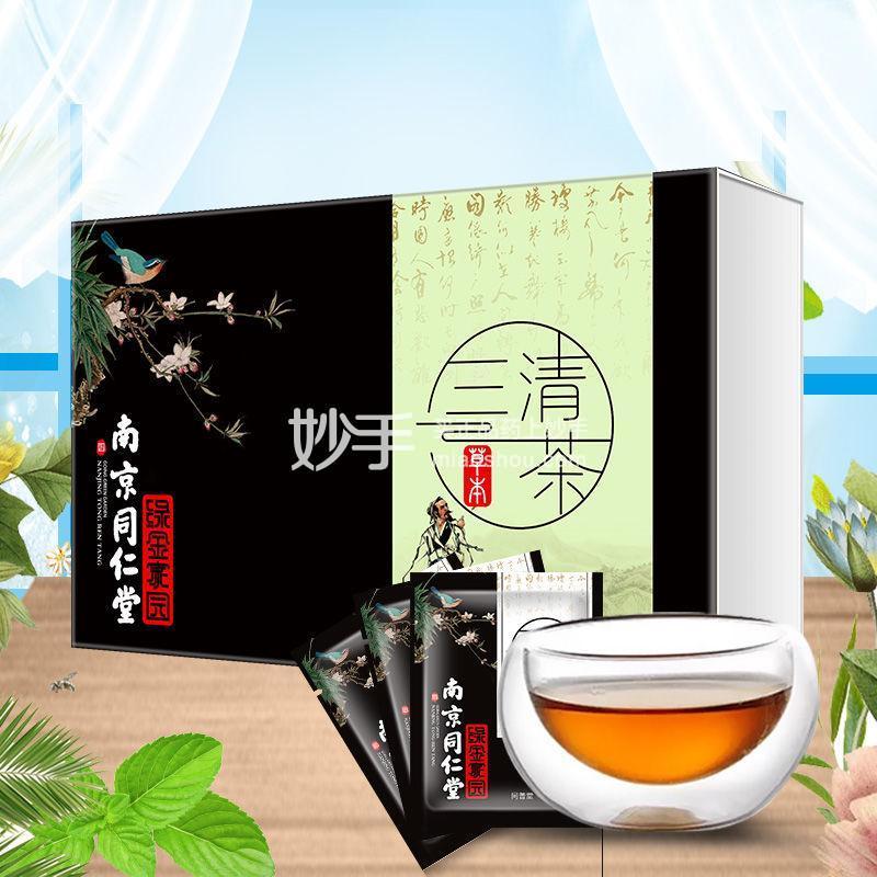 南京同仁堂  三清茶 150g