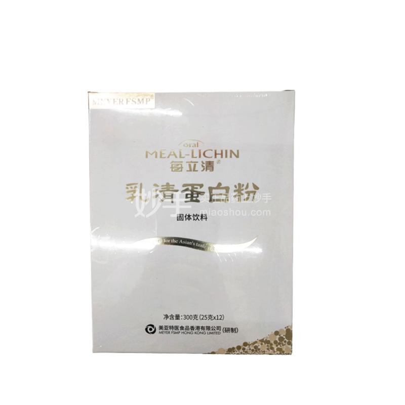 每立清  乳清蛋白粉   300g(25g*12)