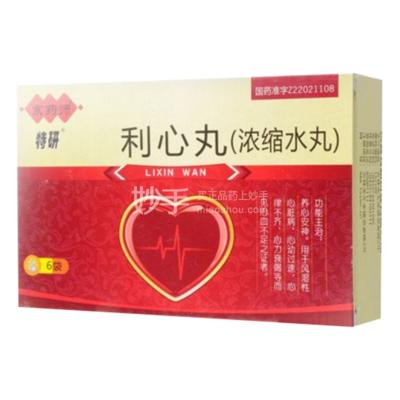 特研/宗药师 利心丸 3g*6袋