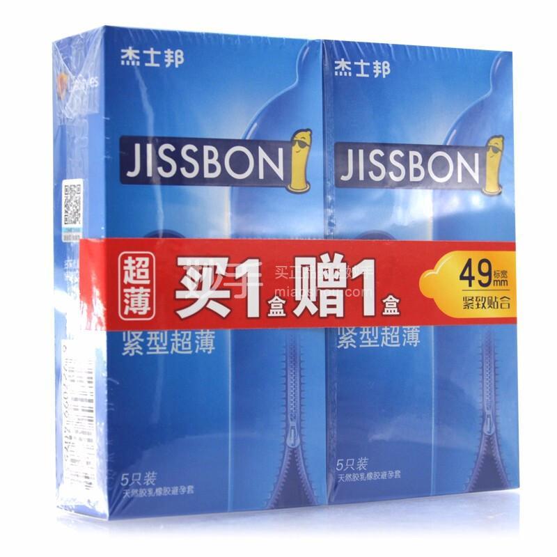 (杰士邦)天然胶乳橡胶避孕套(紧型超薄)  5只+5只