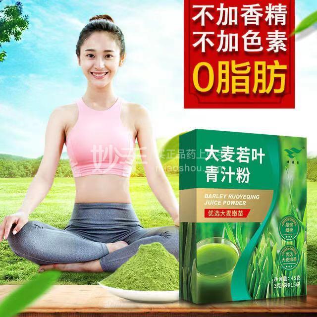 (安徽赠品不销售)绿健园 大麦若叶青汁粉 45g(3g*15袋)