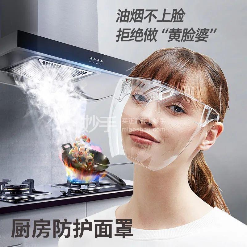 抖店护目镜高清透明防起雾1个