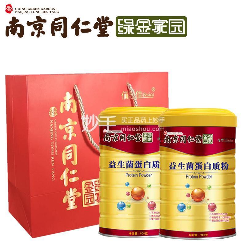 南京同仁堂 高钙铁锌氨基酸植物营养益生菌蛋白质粉900g