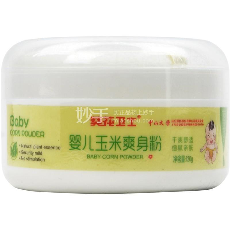 葵花卫士 婴儿玉米痱子粉 120g