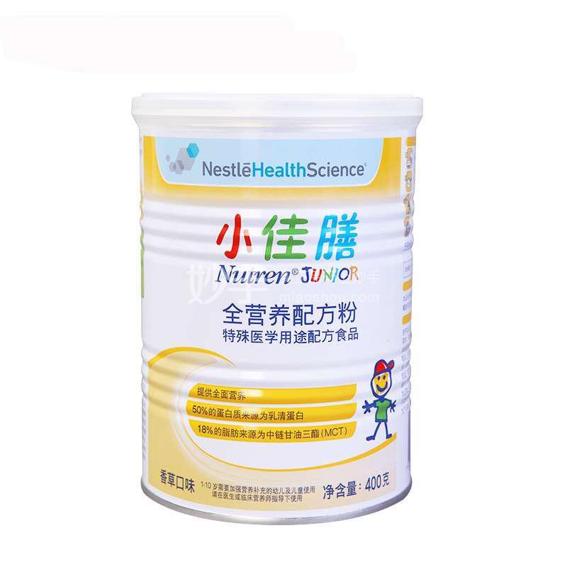 雀巢 佳膳膳食纤维全营养配方粉(特殊医学用途配方食品) 400g