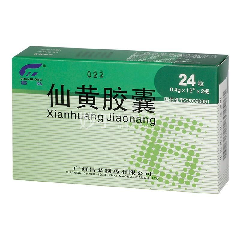 昌弘 仙黄胶囊 0.4g*12粒*2板