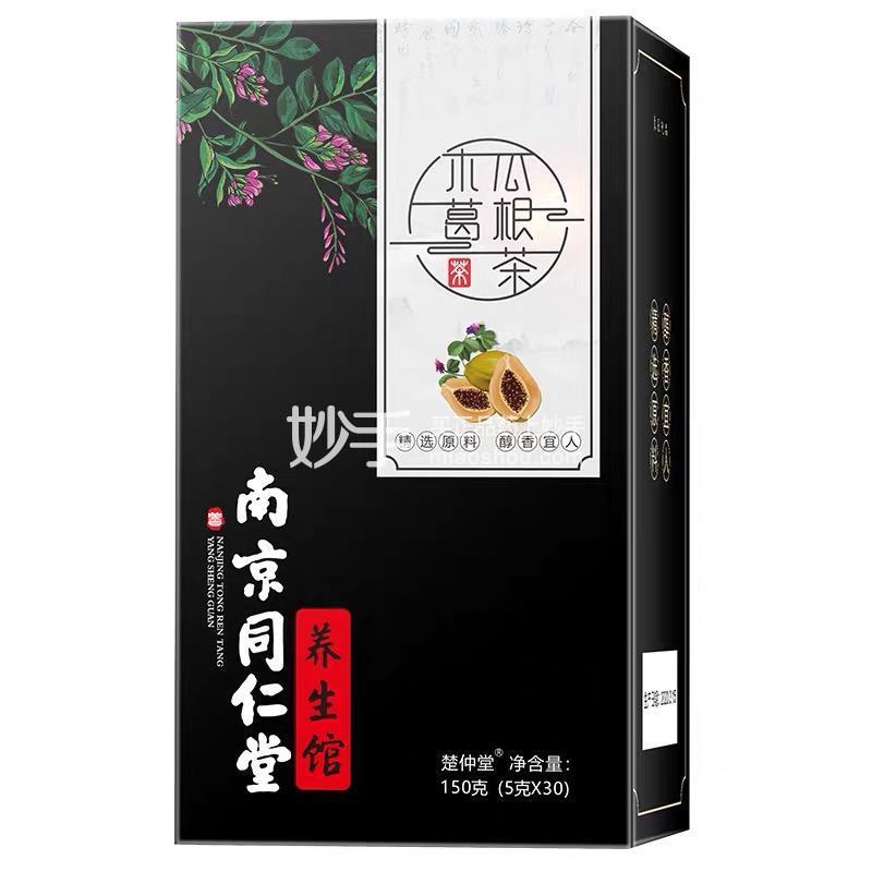 南京同仁堂 花茶养生茶 150g