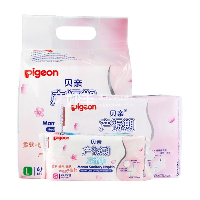贝亲产褥期卫生巾L6片+贝亲-产褥期卫生巾M(8*28cm)