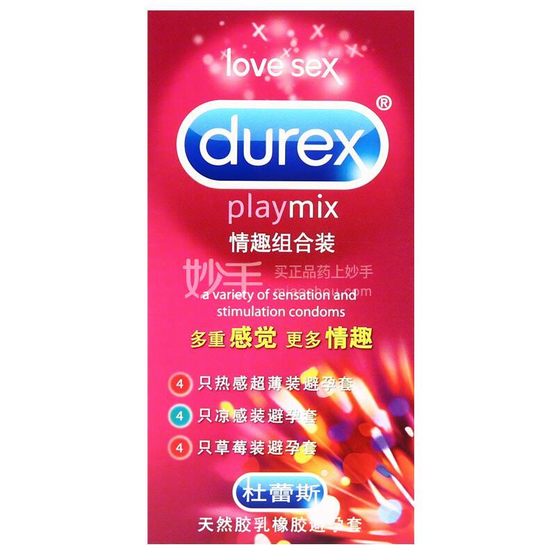 杜蕾斯 天然胶乳橡胶避孕套 12只/盒