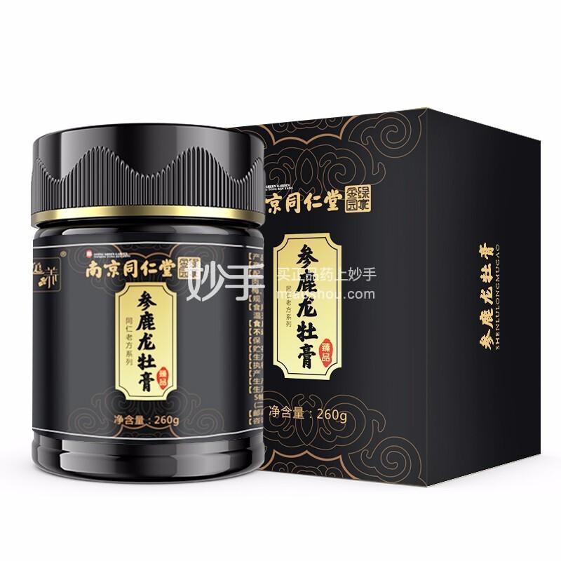 南京同仁堂 参鹿龙牧膏   260g/罐