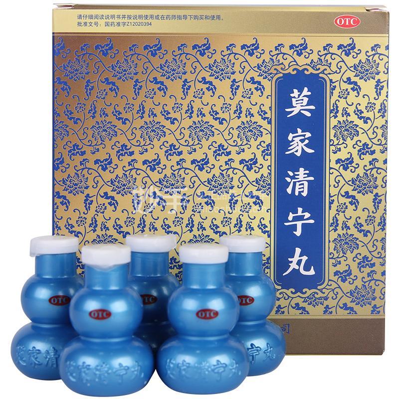 金耀 莫家清宁丸 6g*5瓶
