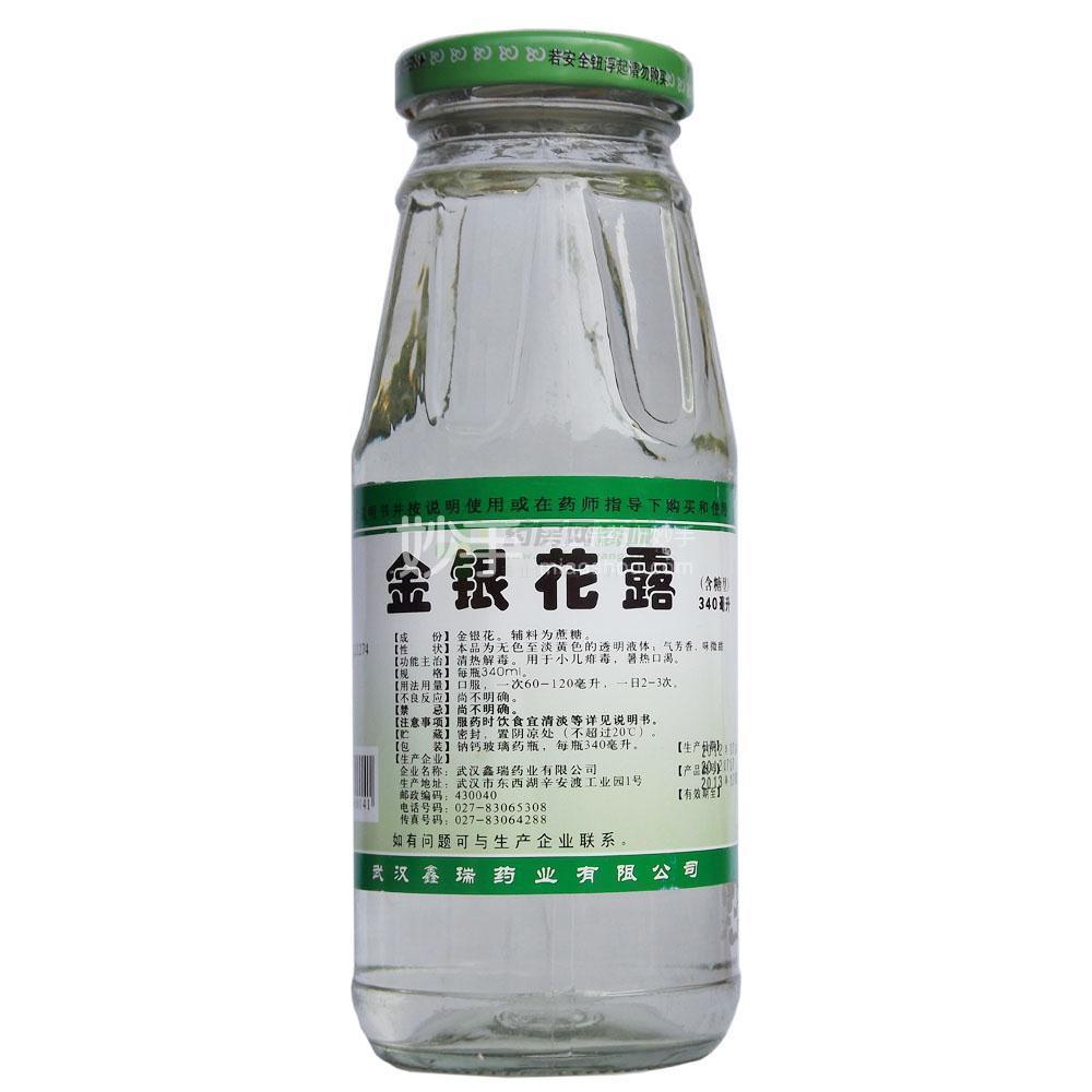 鑫瑞  金银花露   340ml