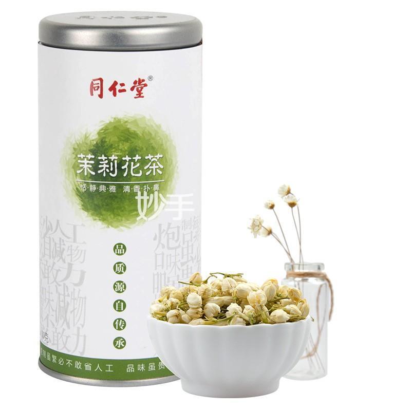 北京同仁堂(TRT)茉莉花茶30g 无硫熏茶叶*2袋装