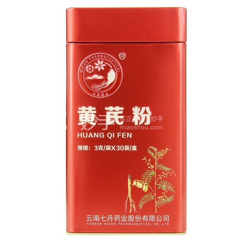 云南七丹 黄芪粉 3g*30袋