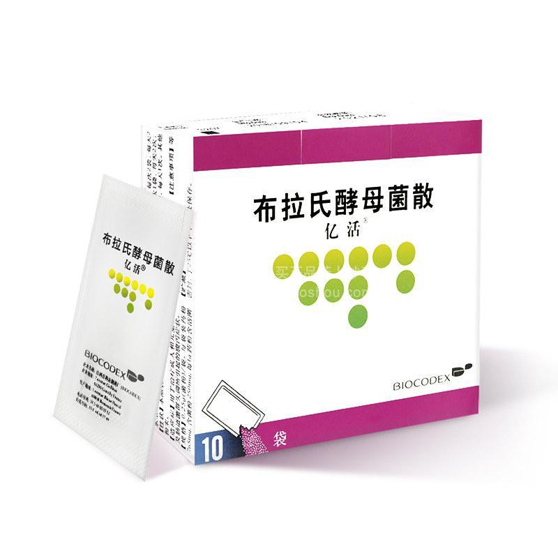 亿活 布拉氏酵母菌散 0.25g*10袋