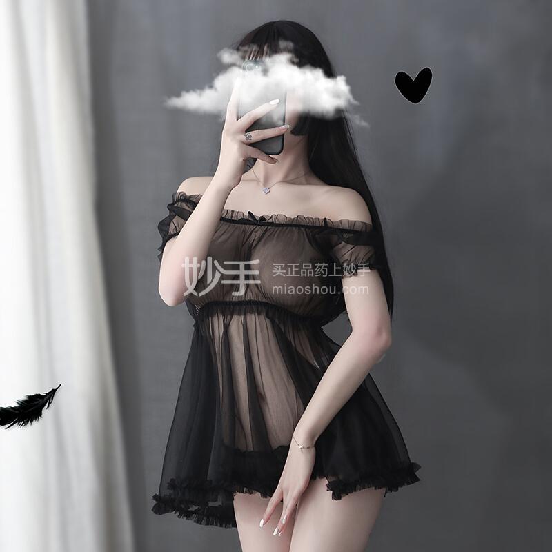 品贤 白雪公主网纱透明大裙摆睡裙黑色