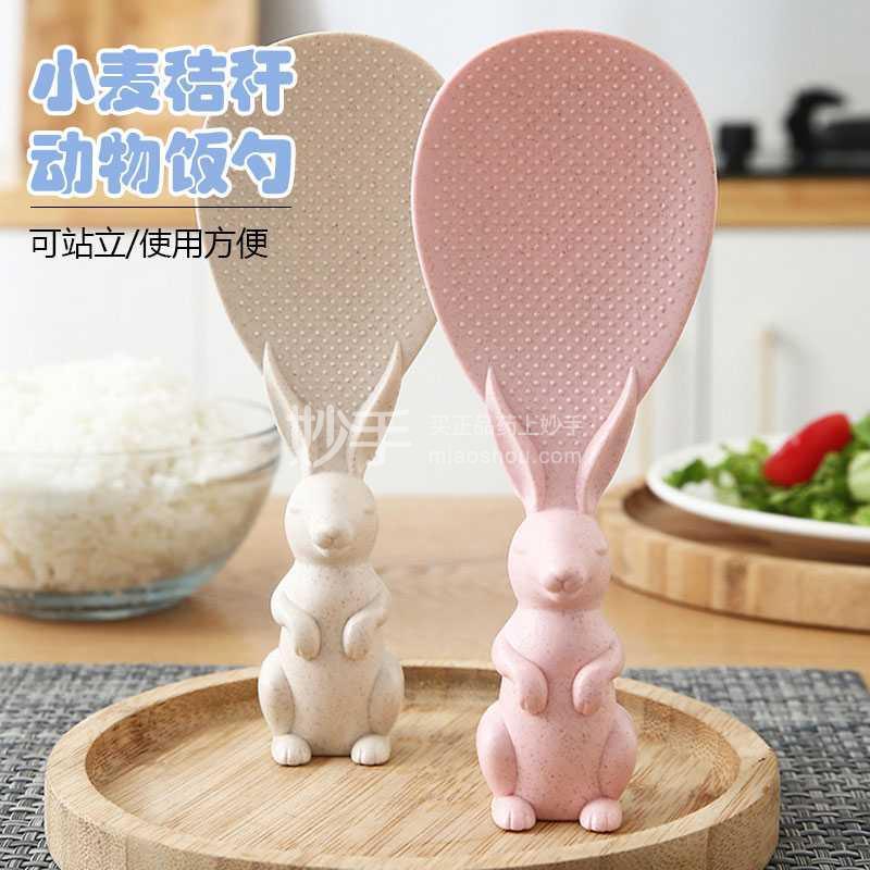 抖店小兔子饭勺粉色6个