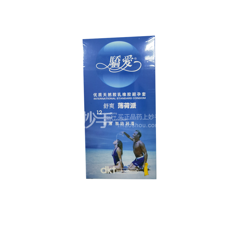骄爱 优质天然乳胶橡胶避孕套(舒爽薄荷派)12只