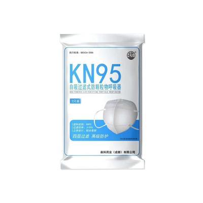 森科 (KN95)自吸过滤式防颗粒物呼吸器 2只
