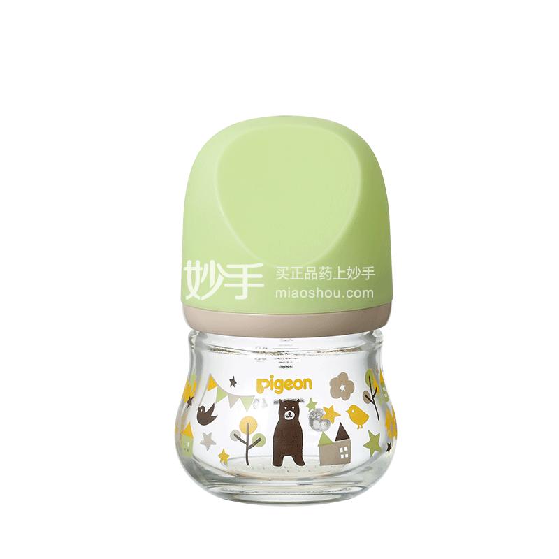 贝亲自然实感宽口径臻宝奶瓶80ml(熊)