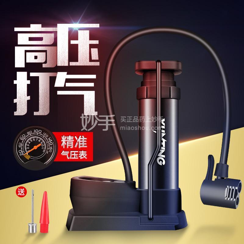 抖店脚踩打气筒汽车气筒多功能充气泵升级款带表款-黑色