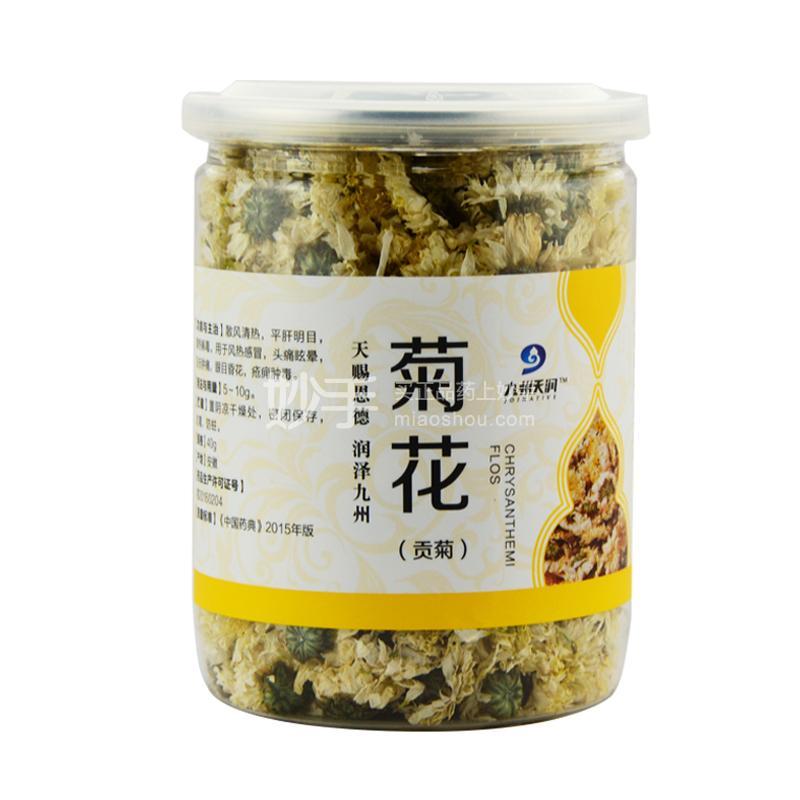 九州天润 金银花 40g
