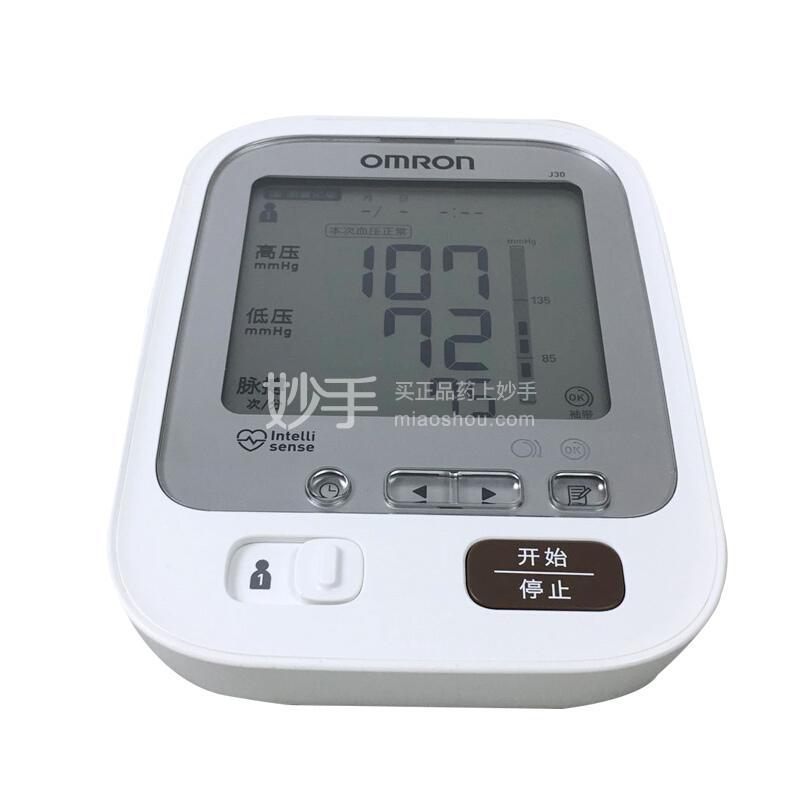欧姆龙 电子血压计 J30(上臂式)