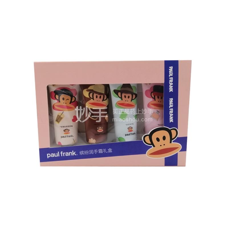 (安徽赠品不销售)缤纷润手霜礼盒 30g*4支