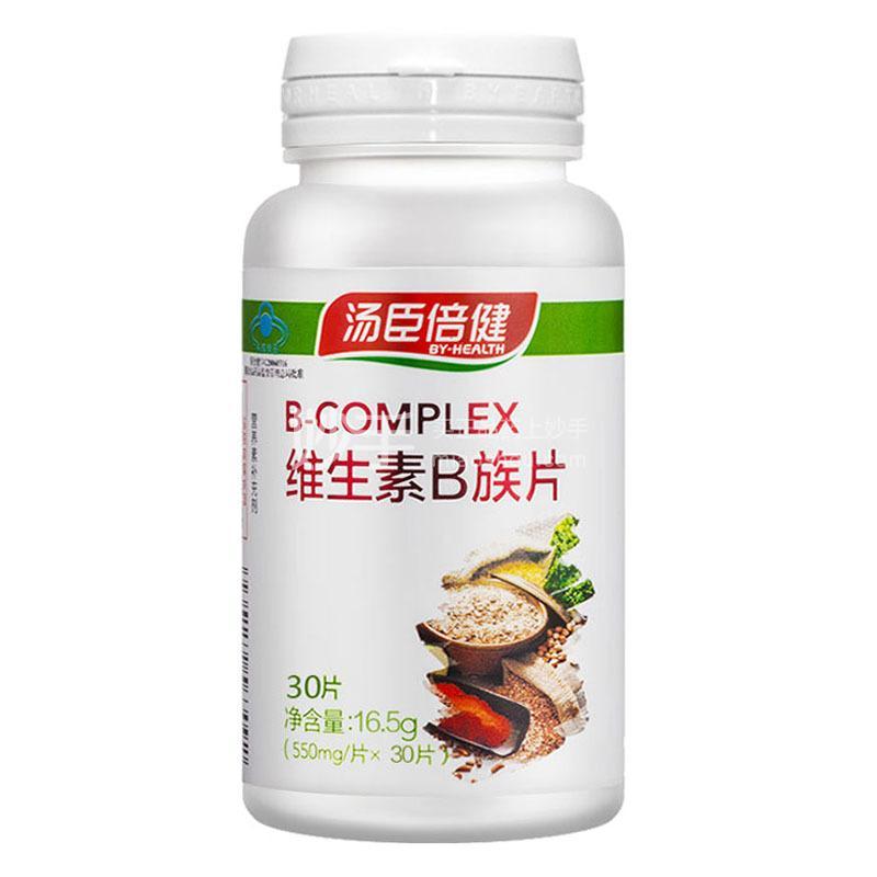 BY-HEALTH/汤臣倍健 维生素B族片 16.5g(550mg*30片)