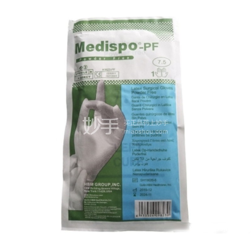 Medispo医手 一次性使用灭菌橡胶外科手套 7.5*(无粉麻面)