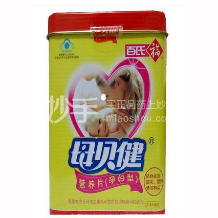 母贝健牌 多种维生素矿物质片(孕妇乳母型) 30g*60片