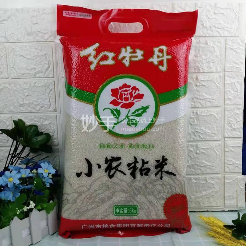红牡丹 小农粘米(折)5kg