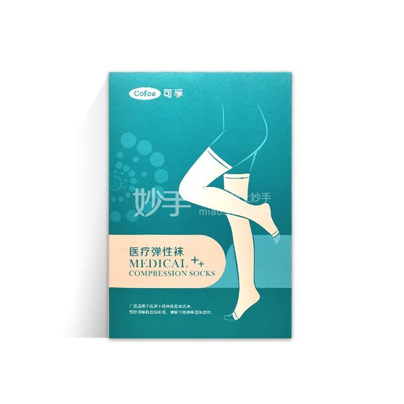 可孚 医疗弹性袜(大腿露趾二级) KF-WBY-02(肤色)S码