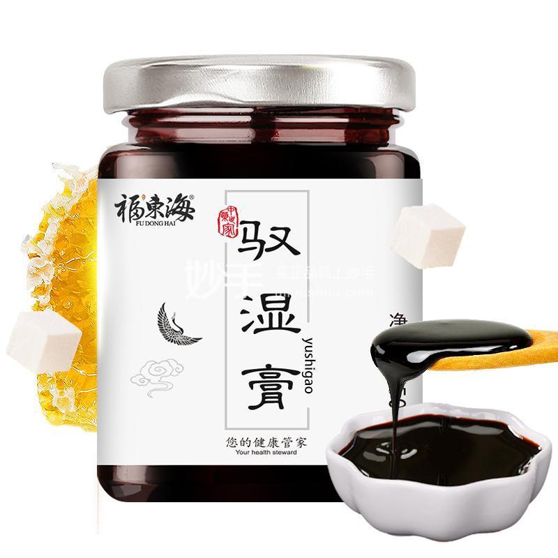 福东海 驭湿膏 150克 罐装