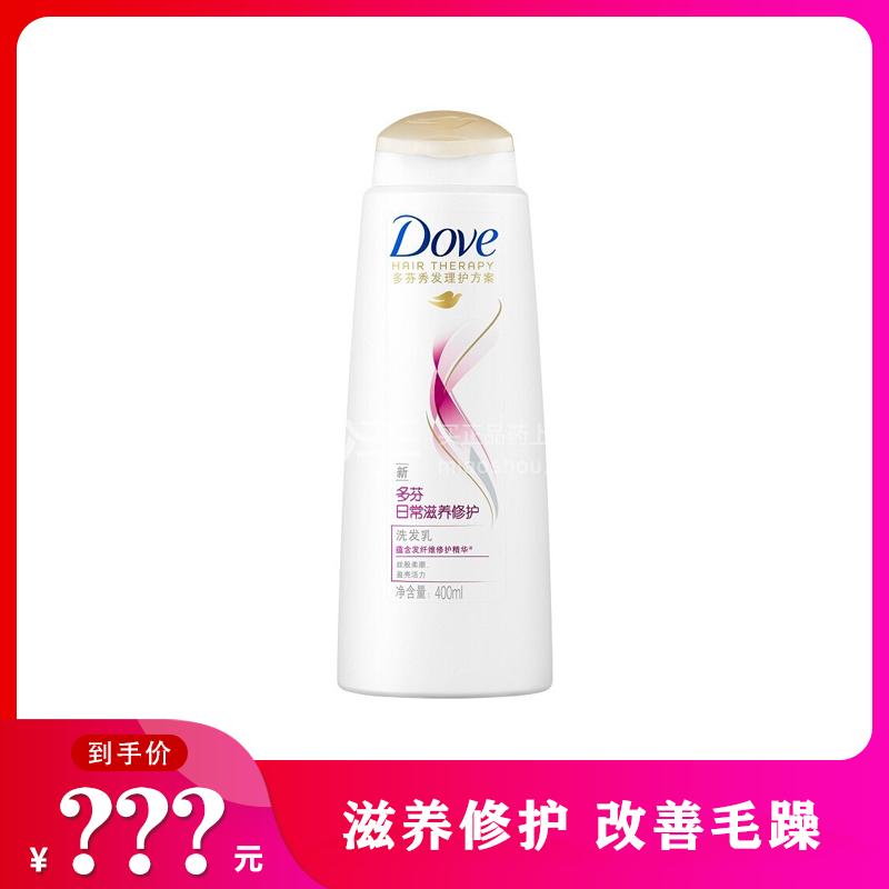 多芬 日常滋养修护洗发乳 400ml