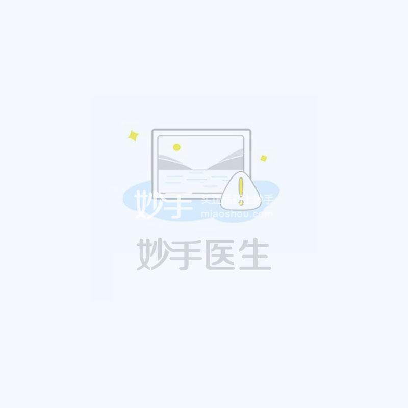 张恒春  知柏地黄丸 360丸