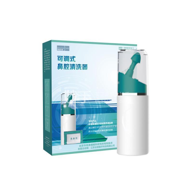 博瑞思康 可调式鼻腔清洗器 l型(240ml*3.6g)*90袋(成人型)