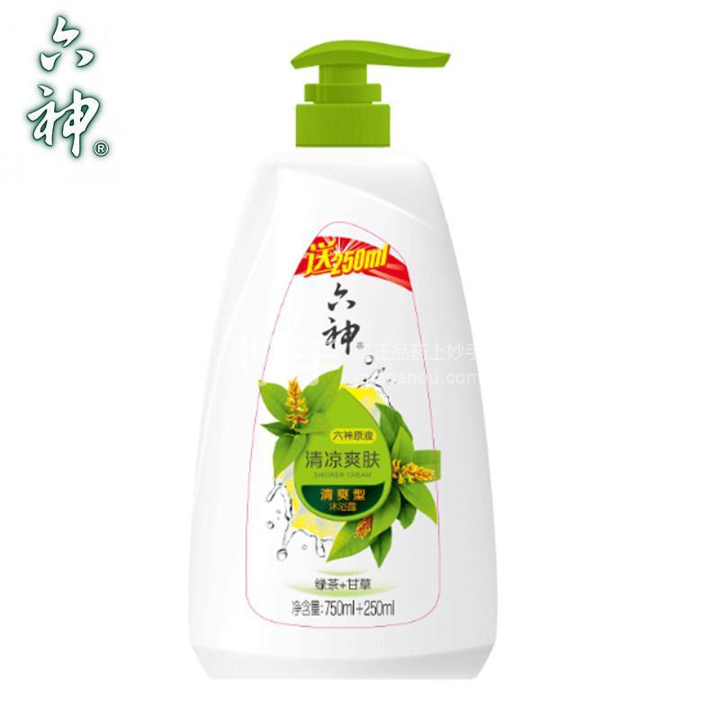 六神 沐浴露 (绿茶+甘草)750ml+250ml
