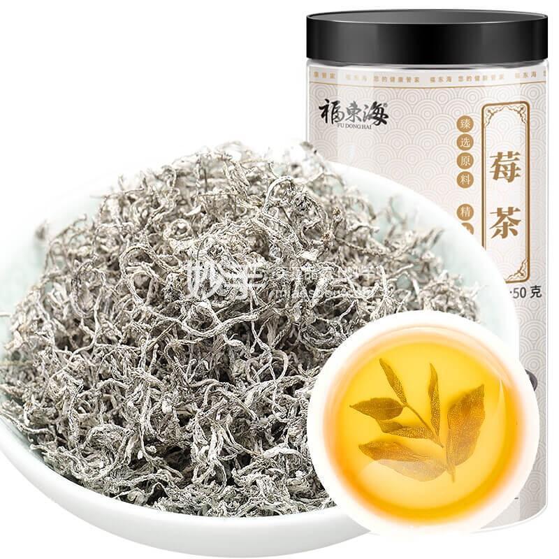 【福东海】莓茶 50克 瓶装